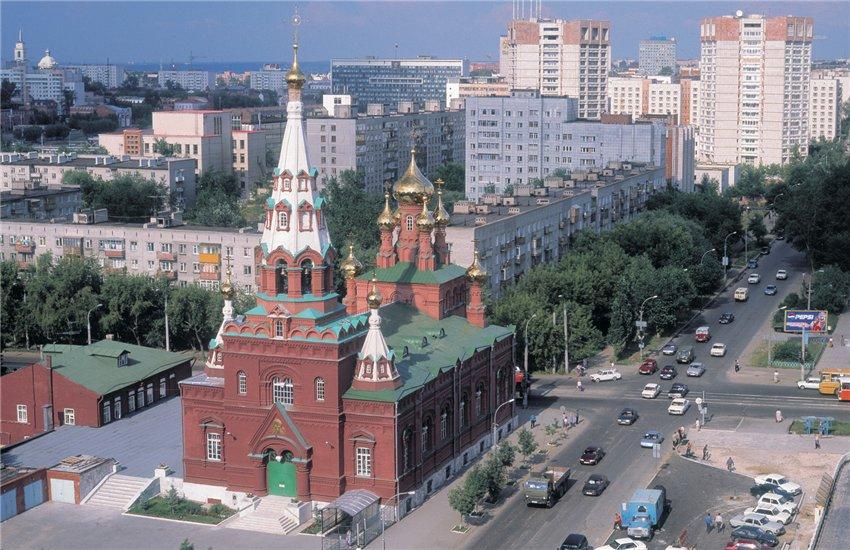 города с знаком в россии