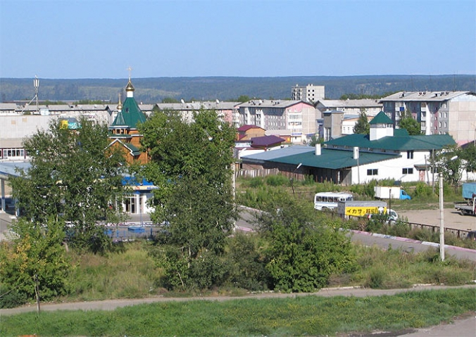 Официальный сайт администрации города Усолье-Сибирское ...