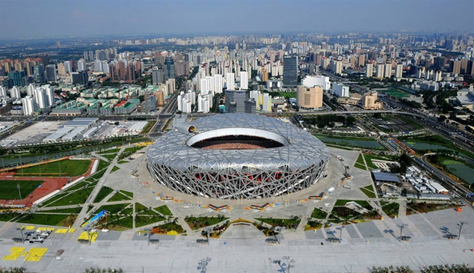 фото город пекин
