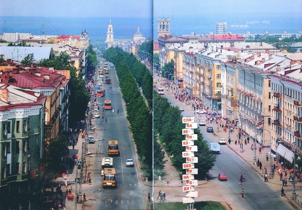 cities xxl фото