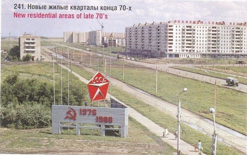 старые фото города оренбург